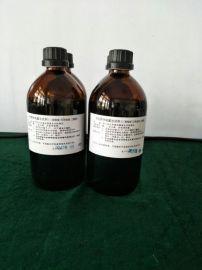 厂家供应卡氏试剂 卡尔费休酮醛试剂 水分仪卡氏试剂