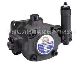 CML全懋叶片泵EGC-32-R