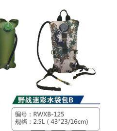 厂家直销 数码迷彩水袋背包户外迷彩骑行运动水袋包野战战术水袋