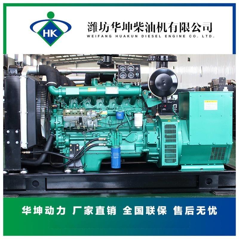 潍柴系列150kw纯铜无刷柴油发电机组批发常用电源三相电全国联保