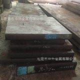 中外品牌SCM440合金结构钢 高强度SCM440H钢板 SCM440板材
