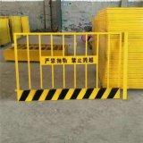 黄黑竖管基坑围栏 桥梁建筑施工现场警示栏 基坑临边安全护栏厂家