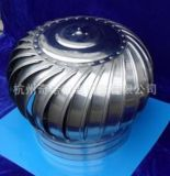 400型不鏽鋼屋頂自然通風器無動力風機