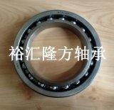 高清实拍 NSK B75-55NX 深沟球轴承 B75-55NX C3 汽车轴承 B75-55