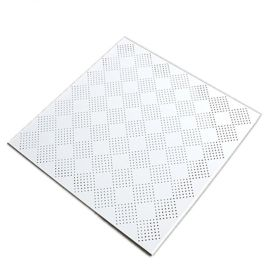 厂家定制铝扣板表面处理冲孔喷粉**碳铝扣板