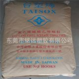 EVA 台湾化纤 7440M 挤出级 注塑级 高VA含量