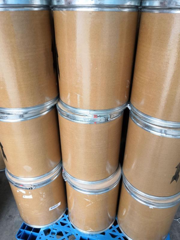 UV油墨固化剂  四乙基米氏tong/光引发剂EMK/99%  cas:90-93-7