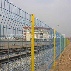 厂家护栏网现货供应浸塑框架隔离栅 三角折弯护栏