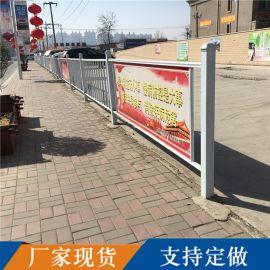 小区马路广告牌护栏厂家停车场栅栏 市政铁艺防护栏杆