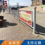 小區馬路廣告牌護欄廠家停車場柵欄 市政鐵藝防護欄杆