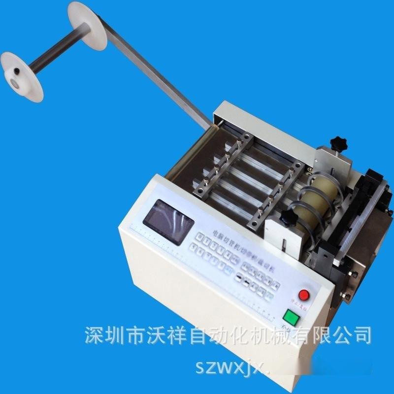 全自动电脑裁剪机直刀裁剪机套管电动裁剪机