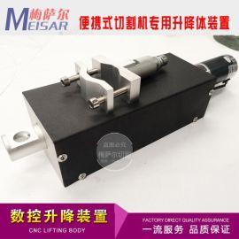 便携式数控等离子火焰切割机专用升降装置夹持器装置总成