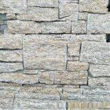 廠家熱銷 黃色片石 黃色碎拼石 黃色文化石冰裂紋手劈石 外牆石材