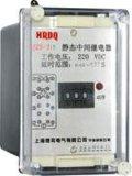 中間繼電器(JZS-200)
