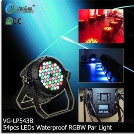 大功率防水PAR灯(VG-LP543B)