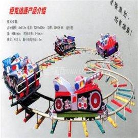 大型儿童游乐设备/轨道小火车/轨道摇摇车/电柜/360旋转时代战车