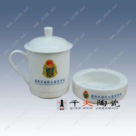 定做陶瓷茶杯廠家 陶瓷咖啡杯定做 商務禮品套裝杯