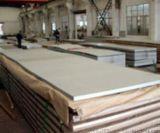 不锈钢剪板 SUS304工业板 中厚不锈钢板