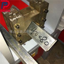 直销铁管切断机 通用型裁断模具 角铁下料冲床