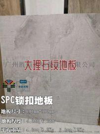 广州SPC办公室地板 石塑锁扣地板