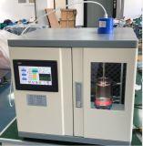 左乐超声波提取机ZOLLO-650CT细胞破碎仪