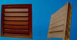 塑钢小料塑钢门窗型材百叶窗、塑钢百叶窗