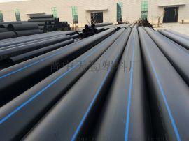 山西汾阳天勤2寸半dn75市政给水聚乙烯pe管材厂