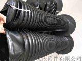 拉伸大压缩小活塞杆防尘罩,按需定制活塞杆防尘罩