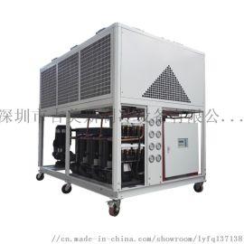 吉美斯30p风冷式冷水机小型工业冷水机组乙二醇低温冷冻机厂家直销可定制