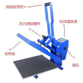 新品 HP480 手动烫画机 高压烫画机 烫画热转印机 38*38cm