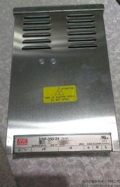 明纬防雨开关电源ERP-350-24,24V350W户外工程专用防雨电源