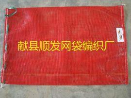 洋葱圆织网袋(外贸出口厂家,河北网眼袋生产厂家)河北献县顺发网袋编织厂