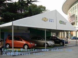 广州铝合金欧式帐篷,活动帐篷,庆典礼仪帐篷
