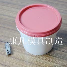 1升塑胶包装容器模具