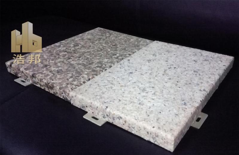 立体石纹铝单板 3D手感石纹色彩丰富