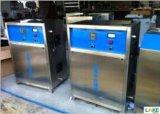 水質處理殺菌消毒水箱水處理器