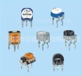 供应3只脚6毫米塑料微调电位器,应用于照明电器、仪器仪表