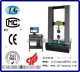 CMT-100微機控制電子萬能試驗機