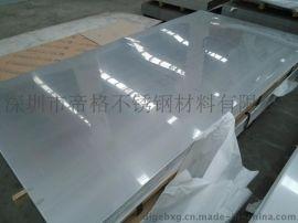 深圳201不锈钢2B板 201不锈钢板规格齐全