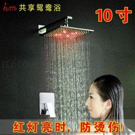 顶喷大淋浴花洒龙头,全铜浴缸淋浴龙头,LED淋浴花洒套装