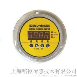 MD-S900Z 轴向数显压力控制器