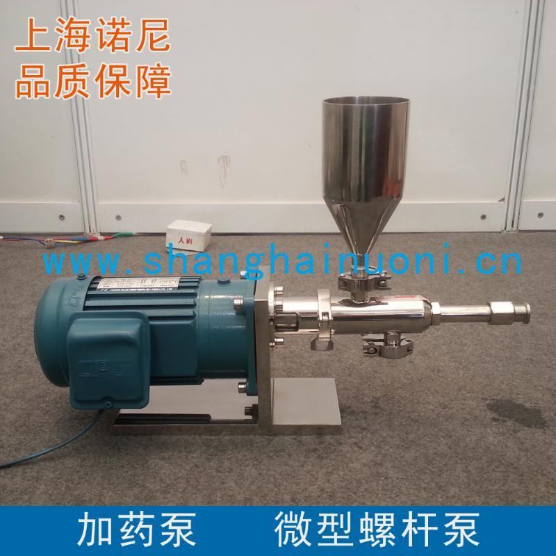 上海諾尼RV0.43微型螺桿泵