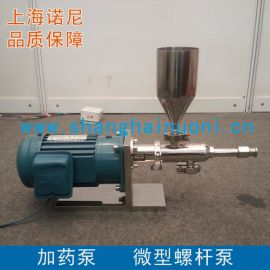 上海诺尼RV0.43微型螺杆泵