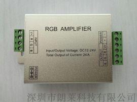 LED同步灯条扩展器 RGB放大器七彩功率中继器24A