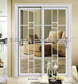 雅绅门业专业生产室内钢化玻璃推拉门,卧室门,厂家直销