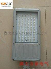 LED路灯灯具GLD270-100W