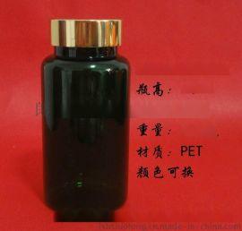 保健品塑料瓶 PET廣口瓶150cc細長型