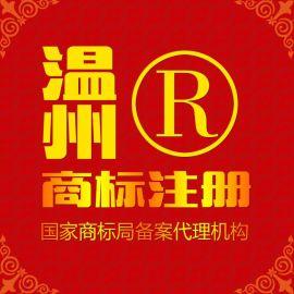 商标注册,中国商标注册,商标设计。