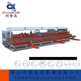 CKD-1200瓷砖加工设备,圆弧线条机