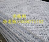 镀锌美格网|美格网围栏|美格网护栏